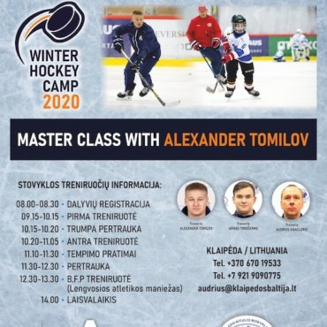 Winter Hockey Winter Camp 2020