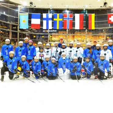 Summer Hockey Camp U13